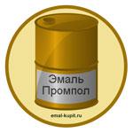 Эмаль Промпол