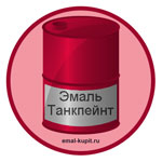 Эмаль Танкпейнт