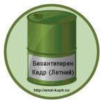 Биоантипирен Кедр (Летний)