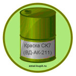 Краска CK7 (ВД-АК-211)