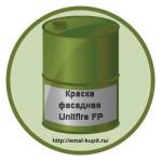 Краска фасадная Unitfire FP