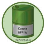 Краска NFP-W