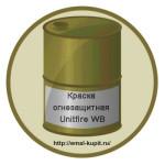 Краска огнезащитная Unitfire WB