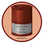Краска Villa Ultima