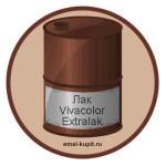 Лак Vivacolor Extralak