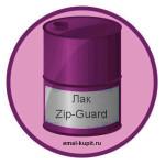 Лак Zip-Guard