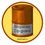 Морилка Zip-guard