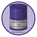 Огнезащитная краска Unitherm ADR для металлоконструкций