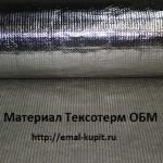 Огнезащитный базальтовый материал Тексотерм ОБМ
