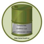 Покрытие огнезащитное Unitfire-Lux для кабельных линий