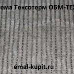 Система теплоогнезащиты воздуховодов Тексотерм ОБМ-ТЕХВЕНТ