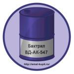 Состав Бактрил ВД-АК-547