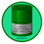 Краска TEHSTRONG FIRESHIELD-M