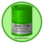 Огнезащитное покрытие Кедр- S BM для металлоконструкций и железобетонных плит