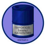 Огнезащитный материал ПИРОИЗОЛ-Базальт (БАЗАЛЬТИН)