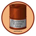 Пропитка Kolorex Akva