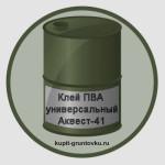 Клей ПВА универсальный Аквест-41