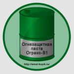 Огнезащитная паста Огракс-В1