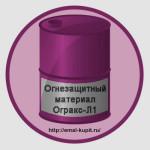 Огнезащитный терморасширяющийся материал Огракс-Л1