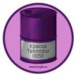 Краска Teknodur 0050