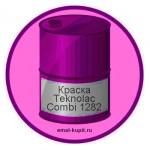 Краска Teknolac Combi 1282
