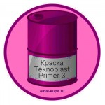 Грунтовочная краска Teknoplast Primer 3