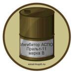 Ингибитор АСПО Пральт-11 марка В