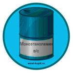 Моноэтаноламин в/с