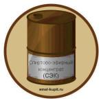 Спиртово-эфирный концентрат (СЭК)