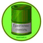 Триэтиленгликоль